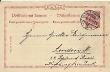 Reich P27/01 Doppelkarte gelaufen (D450)