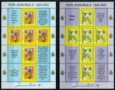 (RP05B) PHILIPPINES - 2005 POPE JOHN PAUL II TWO MINIATURE SHEETS. MUH