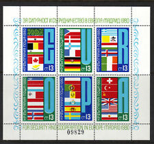 Bulgaria 1980 For Security And Cooperation In Europe Mnh S/S Sc# 2665a Cv $35.00