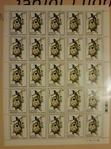 Northern Double-collared Sunbird Sheet of 25 MNH OG stamps