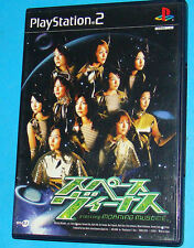 Space Venus Starring Morning Musume - Sony Playstation 2 PS2 Japan - JAP