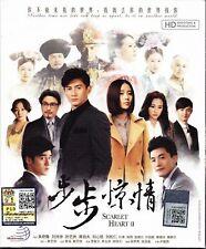 Chinese Drama HD DVD Scarlet Heart 2 步步驚情 (2014) English Subtitle