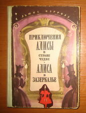 Russian Kids Book Alice's Adventures in Wonderland by Lewis Carroll 1979