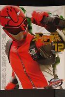 "JAPAN Tokumei Sentai Go-Busters book /""Himitsu Chou Hyakka/"""