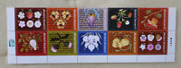 2014 MARSHALL ISLANDS FLOWERS STRIP OF 10 MINT STAMPS