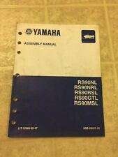 2005 Yamaha RS90NL RS90NRL RS90RSL RS90GTL RS90MSL Supplementary Service Manual