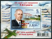 Belarus Military Aviation Stamps 2020 MNH Pavel Sukhoi Aircraft Engineer 1v M/S