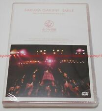 Sakura Gakuin FIRST LIVE & DOCUMENTARY 2010 to 2011 SMILE DVD Japan ASBY-5346
