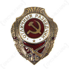 SOVIET EXCELLENT SCOUT BADGE - Repro Russian Screw Back Army Military Uniform