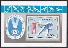 RUSSIA MINIATURE SHEET SG 5209; 5th WINTER SPARTAKIAD 1982;M.N.H.