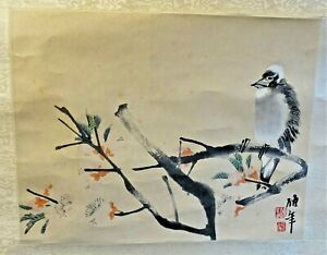 Chinese woodblock print hand coloured birds on branch Ren Bo Nian Re Yi