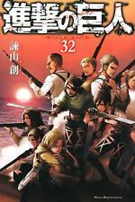 Attack on TITAN Vol 32 Shingeki No Kyojin Japanese Manga Book Comic