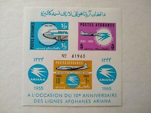 Afghanistan 1965 Ariana Airline Stamp Sheet MNH , Limited