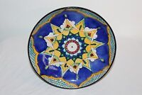 Majolica Pottery Plate Wall Plaque Multi Color Star Designs Signed
