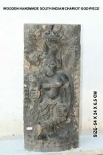 Antique Wall Panel Sculpture South Indian Wooden Hand Carved Temple Chariot Deit