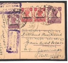 BD11 1948 India PAKISTAN Overprint Stationery Postcard UNUSUAL FRANKING Air Mail
