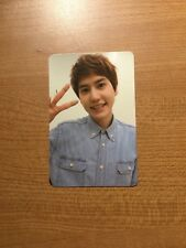 Super Junior Kyuhyun Sexy Free and Single Photocard ver B