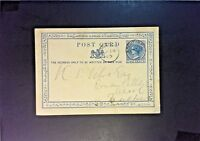 Ceylon 1895 Postal Stationary Card Mailed to Mauritius (Sm Bottom Hole) - Z801
