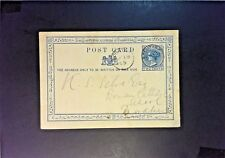 Ceylon 1895 Postal Stationary Card Mailed to Mauritius (Sm Bottom Hole) - Z801
