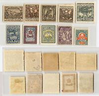 Armenia 🇦🇲 1922 SC 300-309 mint . rtb5085