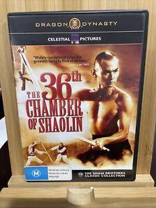 The 36th Chamber Of Shaolin region 4 DVD RARE