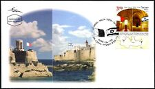 ISRAEL 2014 - JOINT ISSUE WITH MALTA - HALLS OF KNIGHTS - STAMP WITH A TAB - FDC