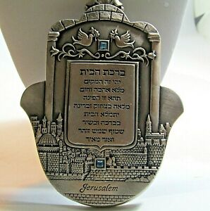 Judaica Hamsa Mano Bendición Del Hogar en Hebreo - decoración Pared