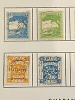 Palestinian Stamps: Lot of 19: Palestine Postage
