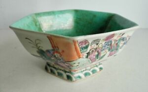 FINE OLD CHINESE FAMILLE ROSE HEXAGONAL BOWL - SEAL MARK - GOOD EARLY EXAMPLE
