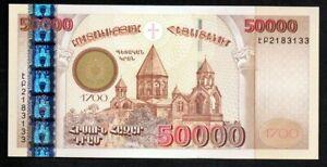 2001 Armenia 50,000 Dram Commemorative Magnificent Design and Artwork Rare.