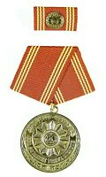 EAST GERMAN GDR MILITARY ARMY GOLD MEDAL FOR 30 YEARS OF FAITHFUL SERVICES