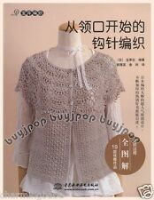 SC Japanese Craft Pattern Book Spring Autumn Crochet Wear Vest Cardigan