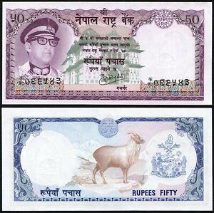 Nepal 50 rupees 1974 King Birendra Bir Bikram P25 Sign Sharma UNC