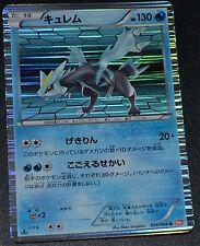 Japanese Holo Foil Kyurem # 024/066 1st Edition Red Collection Set Pokemon NM