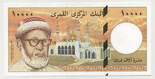 Comoros Comores 10000 Francs 1997 Pick 14 UNC UNCIRCULATED Banknote
