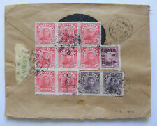 CHINA Shenyang - TIENTSIN 1940´s  - Cover / Letter / Brief - RARE !!!  (A90)