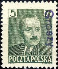 POLOGNE / POLAND 1950 GROSZY O/P T. 8 (OLSZTYN O.1b) Mi650 MOGNH **
