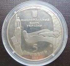 Ukraine Coin 5 Hriven 2008 975 years g.Boguslav