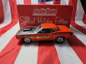 1970 Plymouth CUDA Holiday Edition 1:18
