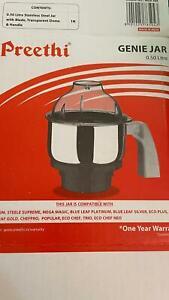 New Indian Preethi Mixer Grinder Jar for all models M502, MGA 509, MGA501 MGA504