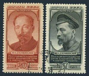 Russia 1566-1567,CTO.Michel 1573-1574. F.E.Dzerzhinski.