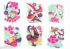 Chinese Paper Cuts 10 Birds Set Colorful 10 small Single pieces Chen