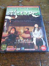 Failan Korean Drama DVD Thai Region 3 Eng Sub NEW!