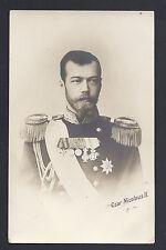 Antique Photo Postcard of Tsar Nicholas II of Russia
