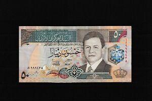 Jordan VERY RARE  50 Dinar 1999  P-33  UNC&178