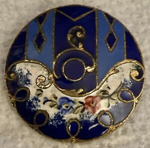 Wonderful Brass Blue Enamel Button #2938