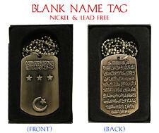 Mens Arabic Necklace Tag - Birthday Wedding Ayatul Kursi Eid Gifts For Him