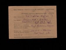 Germany USSR Wehrmacht B Harjes POW In Russia Censor 1946 Card #1 5i