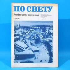 DDR Po swetu 1 von 1989 По свету | Russisch Englisch Französisch | Schulbuch