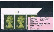 GB Stamps - Machin Definitives